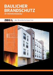 Baulicher Brandschutz, Ziegel